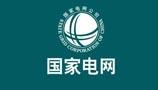 机房空调远程控制系统(中山市供电公司)